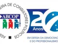 abcop